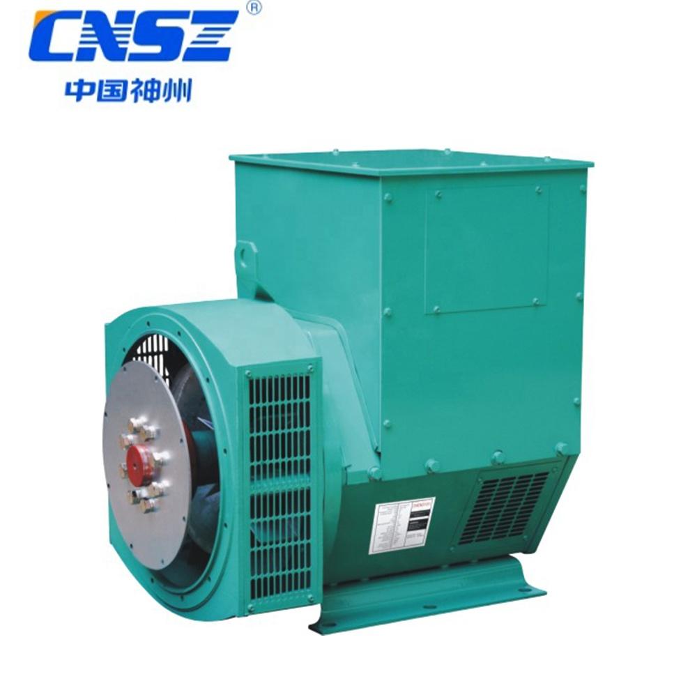 225KVA 180KW AC Sychronous Three Phase Brushless Alternator