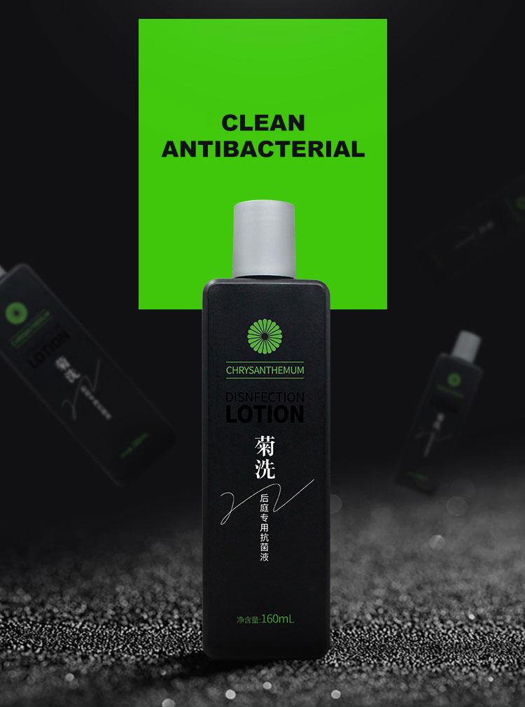 HAIJIE 160 ミリリットル抗菌液体親密な洗浄男性