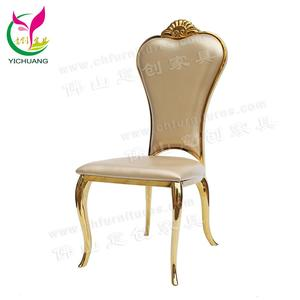 YCX-SS59 Gold Stainless Steel Banquet Chair for Wedding