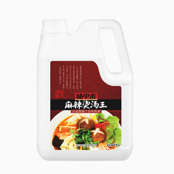 Nutritious delicious spicy hot broth soup concentrate