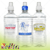 /product-detail/pvc-shrink-sleeves-for-water-bottle-label-1081896496.html