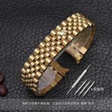 Ремешок для часов из нержавеющей стали 20 мм, роскошный ремешок для часов, аксессуары для часов, стальной ремешок для мужчин(Китай)