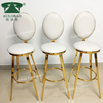 Round Back golden black leather bar stool for bar