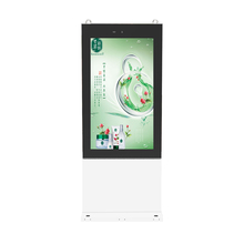 Tv Ip65 Video Waterdichte Industriële Android Panelen Lcd Touch Screen Kiosk Digitale Display Outdoor <span class=keywords><strong>Reclame</strong></span> Scherm Te Koop