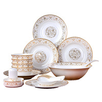 Tableware wholesale 56 sets of tableware jingdezhen ceramic tableware set promotion gift bowl tray set