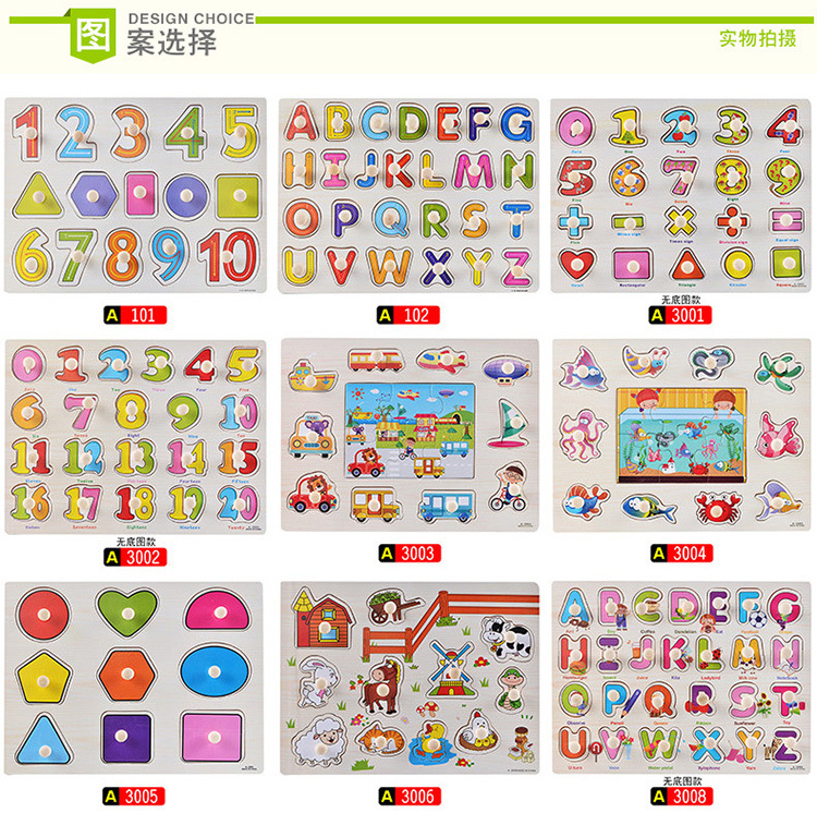 30cm Wooden Toys Jigsaw Puzzle Hand grasp For Kids Baby Toy Alphabet And Digit Learning Education Baby Toys