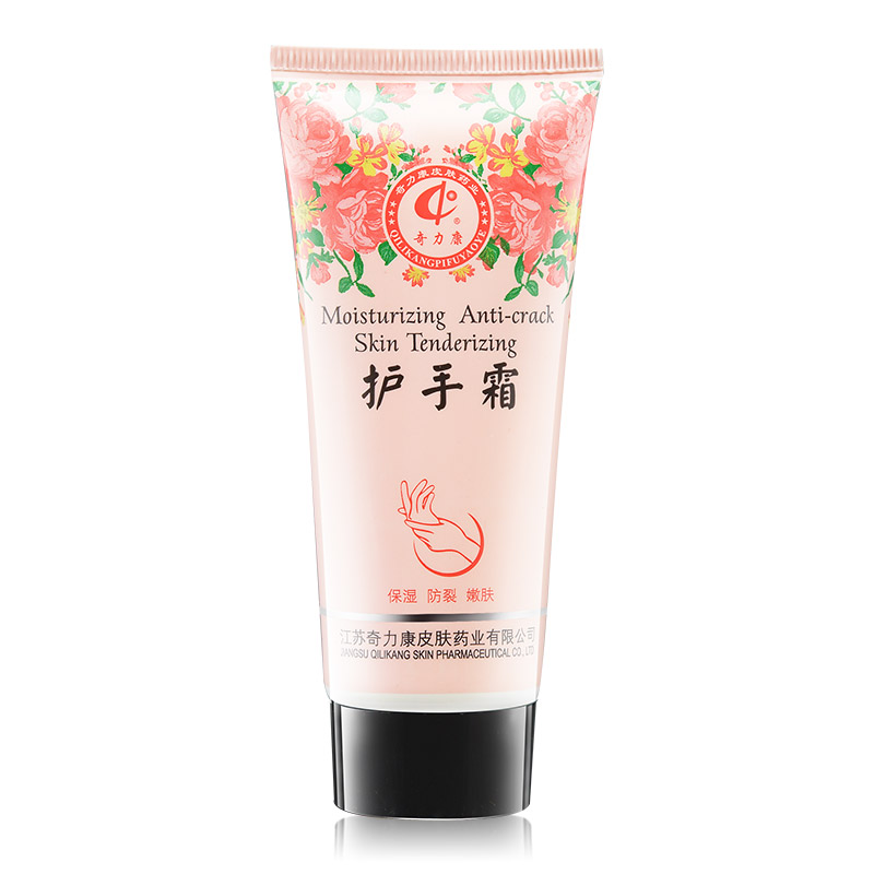 Hot sale good quality from China moisturizing anti-crack skin tenderizing Hand cream