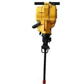 High quality portable mine drilling machine
