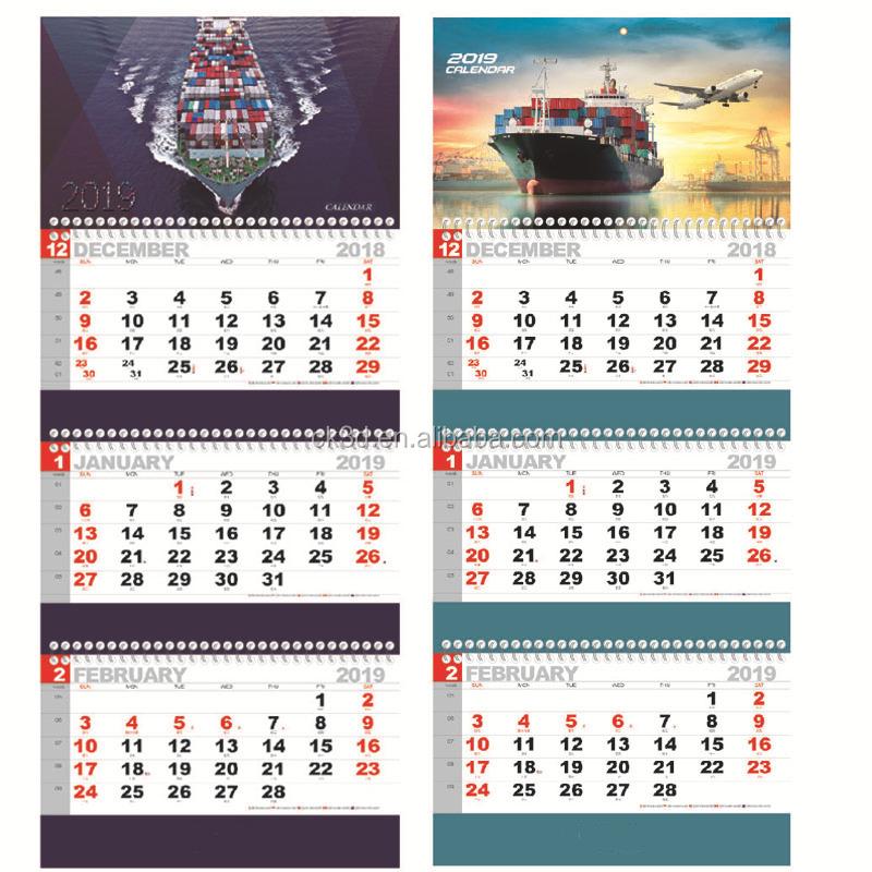 Newest custom hot sale 3 months fold wall calendar