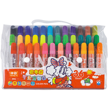 Hot Selling Colorful New Trendy Round Shape Transparent Barrel Color Marker Water Color Pen For Kids