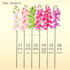 1# artificial silk pedals with iron inside stem fake real touch flowers faux butterfly orchids for living room bedroom decor