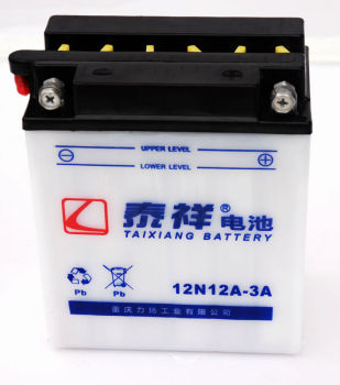 Motorcycle parts/Atuo Batteries/ Dry-charged Motorcycle Battery 12V12AH motorbike battery