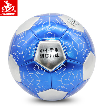 design your own soccer ball online size 4 match football, sports goods in china