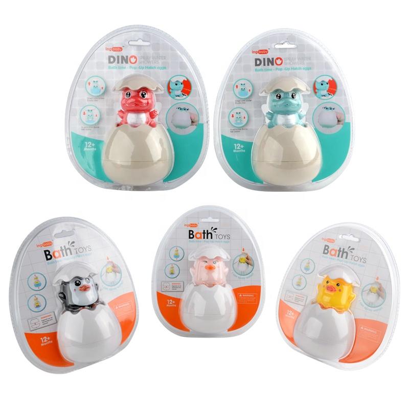 bathroom water spray toy kids floating animal cartoon egg dinosaur bath play toy for toddler bath playing