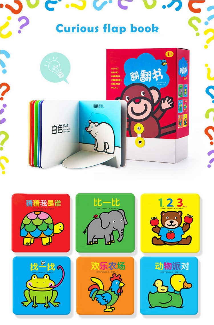Custom Paper Hardcover Offset Kid Story Puzzle Books Safe Baby First Year Memory And Pen Sticker Child Book Print
