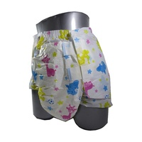 Colorful diapers pants for adults