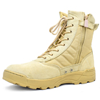 KYL002 9 inch uniform military type security police boots