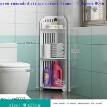 Wc Arredamento угловой Vanitorio на Mueble Organizador тщеславие мебель мобильный Bagno Armario Banheiro полка для ванной комнаты(Китай)