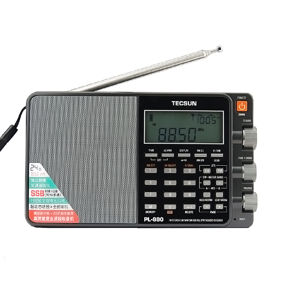 TECSUN PL-880 Full Band with  Radio AM/FM/LW/SW SSB PLL Modes World band receiver Internet Stereo Portable Radio