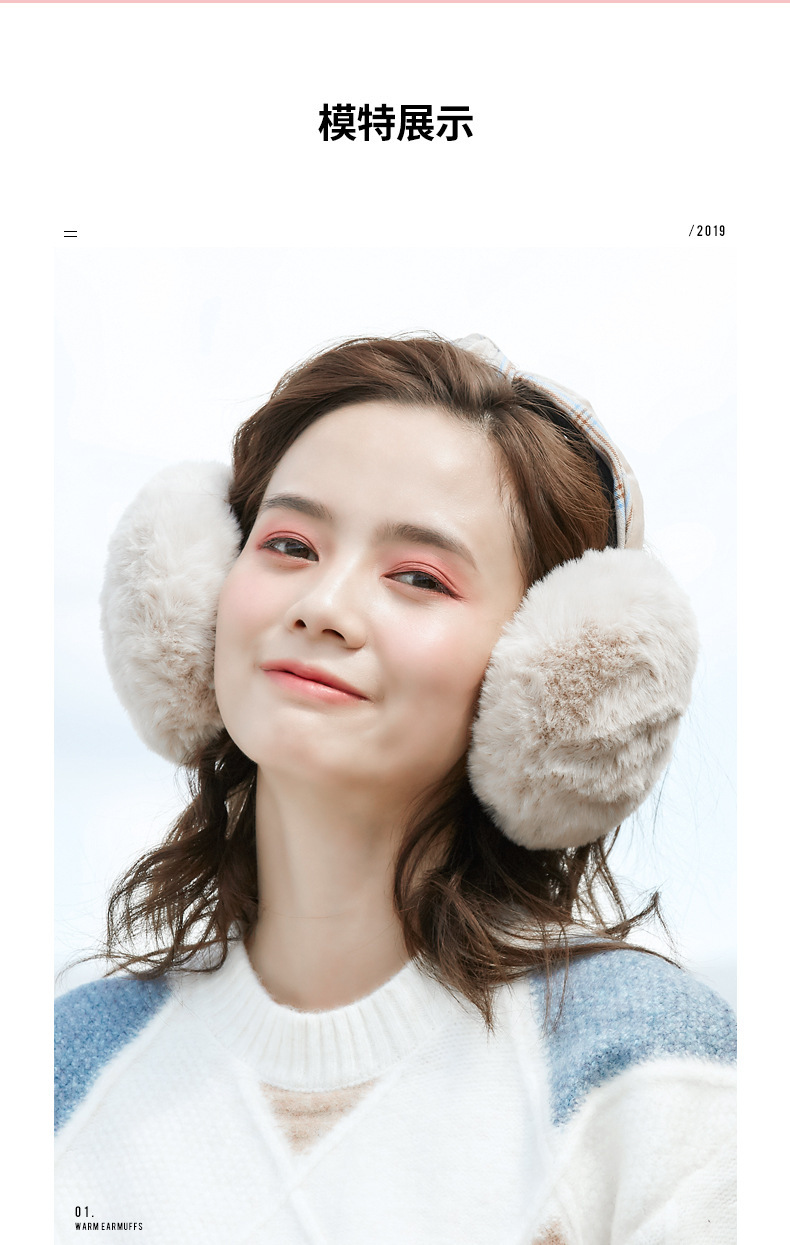 Winter foldable hair band earmuffs Lady warm windproof memory headband decorative plush earmuffs