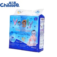 Quanzhou hot sale cheap vogly brand baby diaper for Africa from FUJIA ChildSea