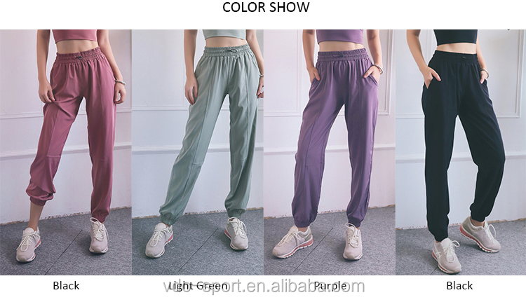 Women Loose Yoga trousers High Waist Drawstring Wear Fitness Gym Casual Bottom leggings