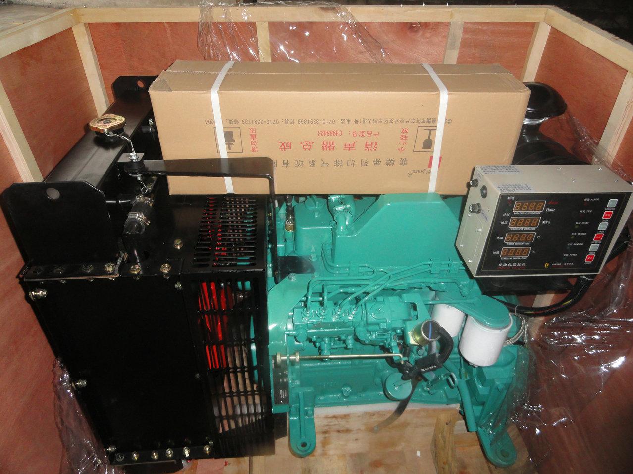 62.5 kva diesel generator 50 kw diesel engine 50HZ 400V 4BTA3.9-G2