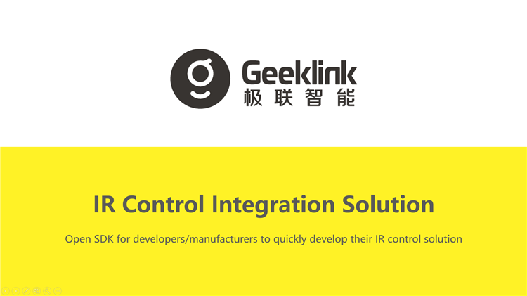 IR controller PCBA infrared coding and decoding with open free api sdk auto parts for developers and manufacturers.