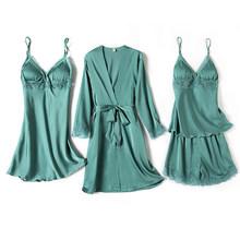 JULY'S SYJJF, сексуальные пижамные комплекты, Дамская Элегантная ночная рубашка из 4 предметов, шорты, домашняя одежда из искусственного шелка, но...(Китай)
