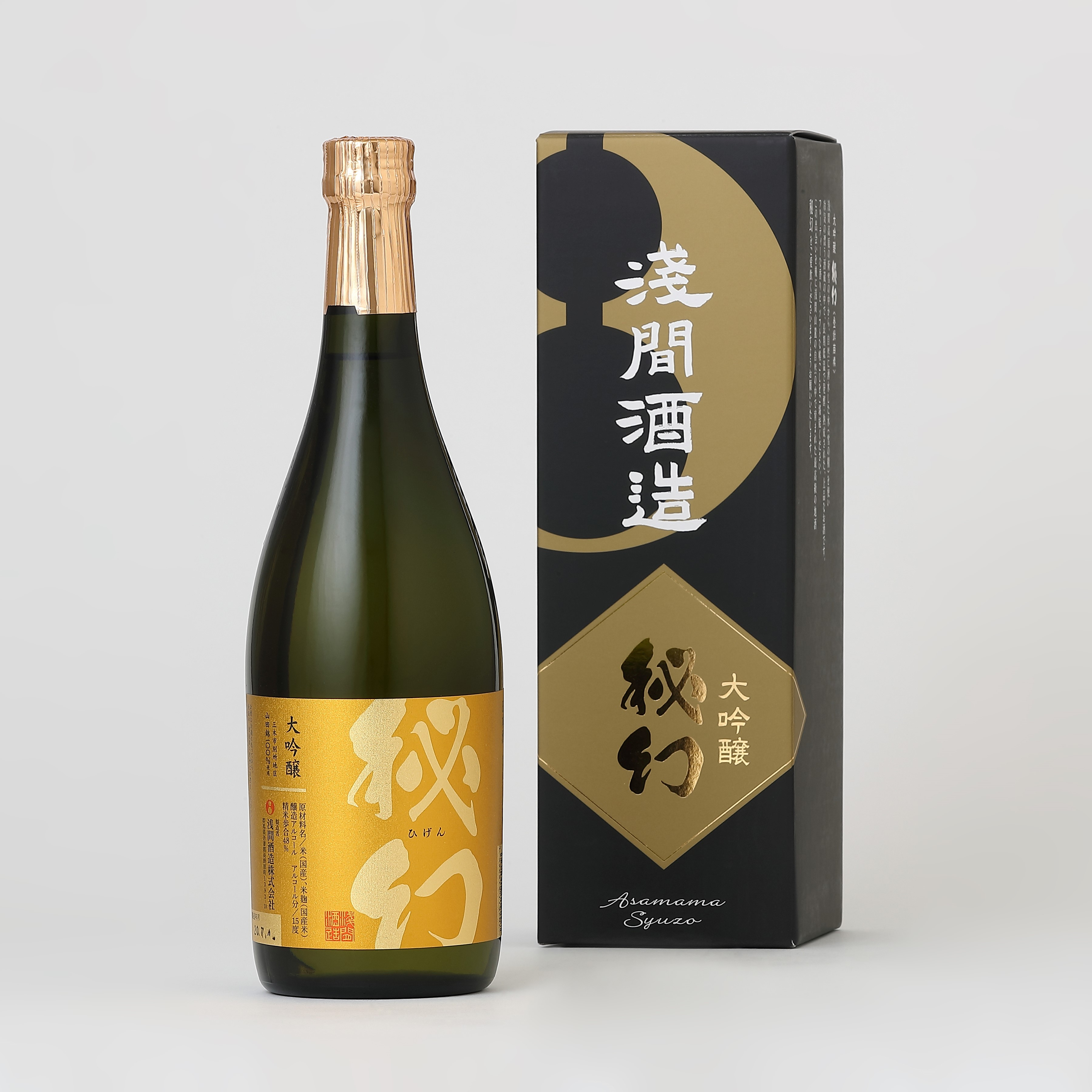 Japanese wine organizer products processing plant for wholesale