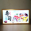 /product-detail/a1-a2-a3-a4-advertising-picture-frame-display-aluminum-led-slim-light-box-62044723257.html