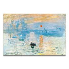 Известный художник Ван Гог Картина маслом звездное небо ирис цветок восход пейзаж холст картина печать плакат картина Настенный декор(Китай)