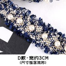 Винтажная нейлоновая вышитая жемчугом лента с кружевной отделкой, 1 ярд, ручная работа, аксессуары для костюма, платья, шитья, рукоделия, CC(Китай)