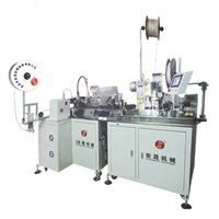 HS-61216-B China wire cut strip crimp machine automatic computerized cable copper wire stripper and cable making equipment