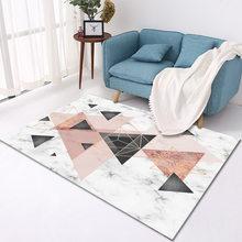 Домашний декор для спальни, летние ковры с цветочным принтом, Современное украшение для гостиной, прикроватное одеяло, коврик для защиты по...(Китай)