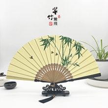 Изящный вентилятор для зала, китайский стиль, семь дюймов, хлопковый вентилятор для маленького джентльмена, Мужской и Женский Складной вент...(Китай)