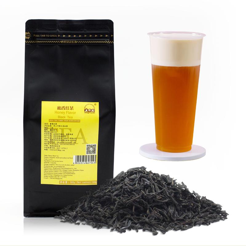 Honey Black Tea Milk Tea Dedicated - 4uTea   4uTea.com