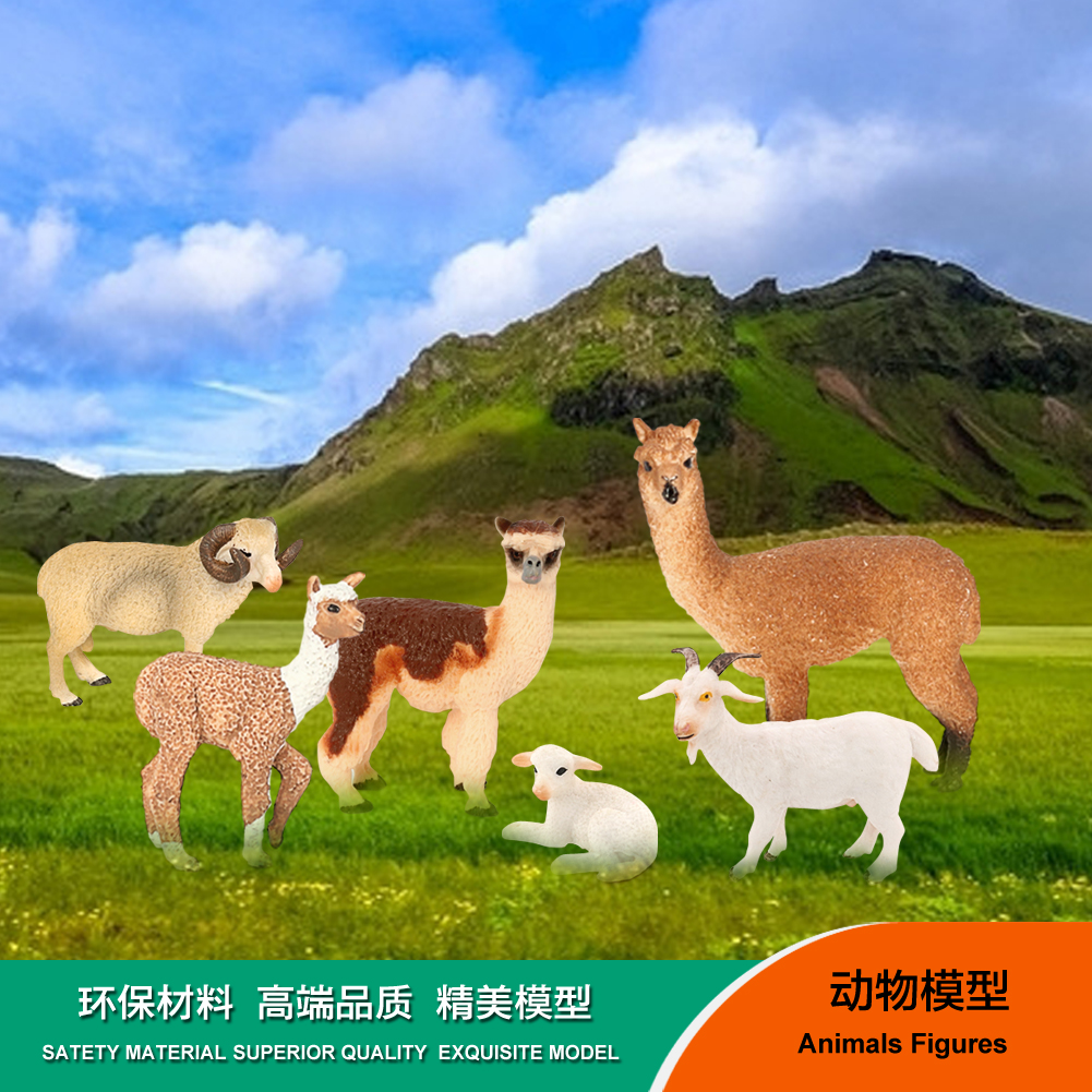 Wholesale Solid PVC Simulation Statue Model Animal Figurines Barny Sheep Goat Model Animal Toy Figures
