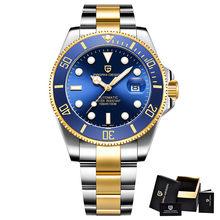 PAGANI Дизайн мужские часы Автоматические Rolexable 100 м водонепроницаемые деловые спортивные Механические мужские s NH35A Move Мужские t водонепроница...(Китай)