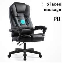 Bureau Meuble Lol Escritorio Sedie эргономичный Sessel Sillones Stoelen Gamer кожаный Silla Gaming Cadeira массажное кресло для офиса(Китай)
