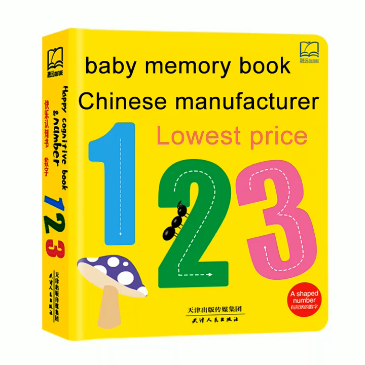 Good quality early education china manufacturer cheap hardcover story picture childrens book printing with spot UV printing