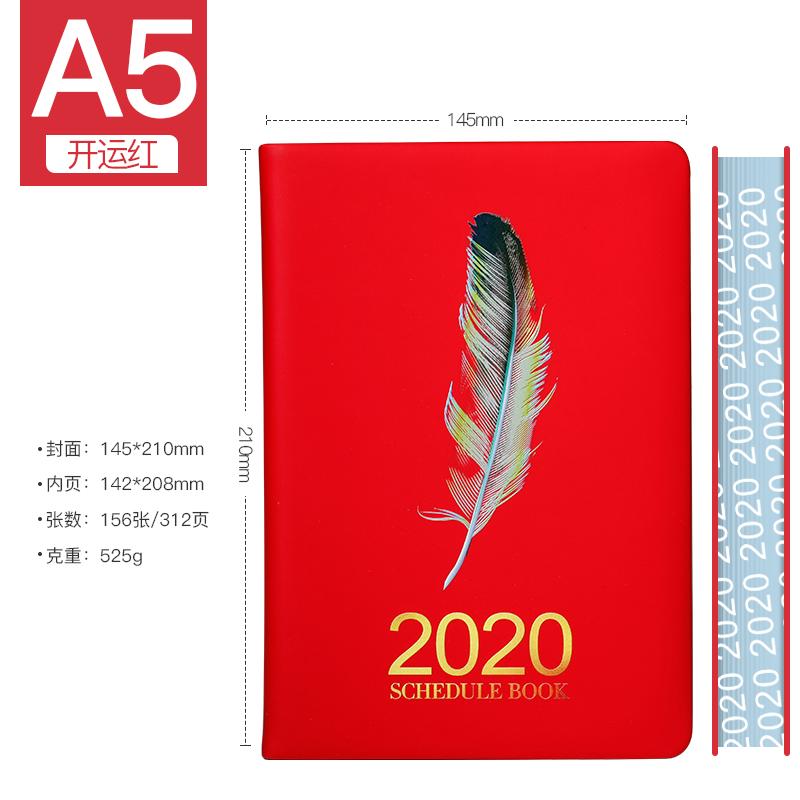 18 месяцев 2020 ежедневник кожаный Органайзер А5 записные книжки ежемесячный график китайский планировщик D40(Китай)