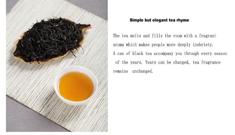 Qi Yunchun souchong black tea - 4uTea   4uTea.com