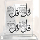 Crystal Glass Ayah Home Islamic Decorative MH-G0383