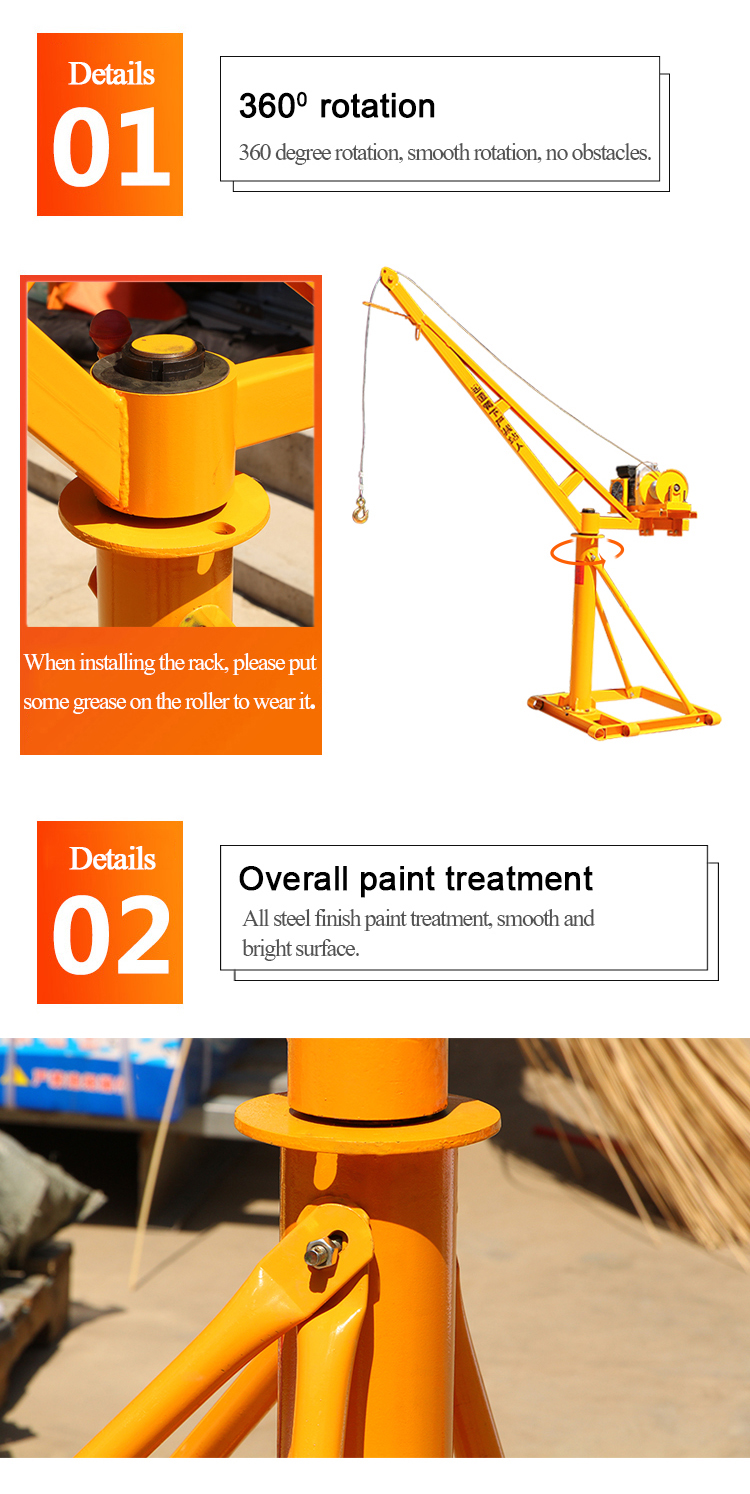 factory Electronic jib crane wheels with low price