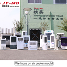 air cooler water less room cooler plastic mould manufacturer in china