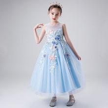 Элегантное платье с цветочной вышивкой для девочек; Детский Светильник длиной до щиколотки; Голубое платье принцессы для дня рождения; Плат...(Китай)