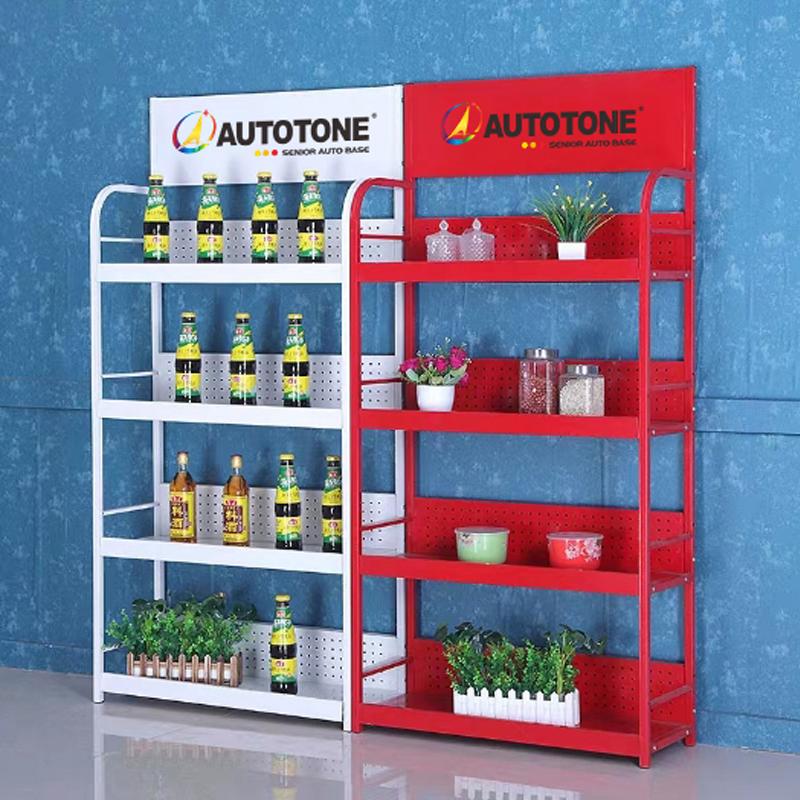 Autotone Shelf 005.jpg