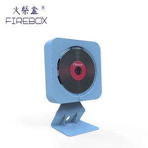 Firebox with fm radio 1 din car portable hdmi input dvd player