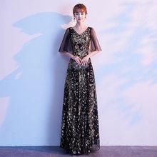 Очаровательное Бордовое платье подружки невесты; коллекция 2020 года; длинное платье с блестками на заказ; много стилей; платье для свадебной ...(Китай)
